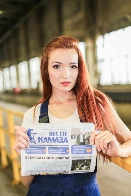 ZAVODчанки: Татьяна Крепская